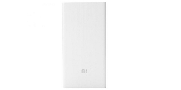 Xiaomi 20000 mAh Power Bank
