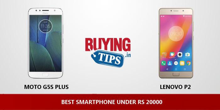Best Smartphone Under Rs 20000