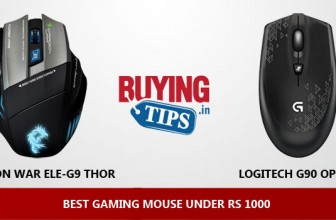 Best Gaming Mouse Under 1000 Rs: February 2018