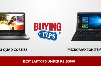 Best Laptops Under 20000 Rs : February 2019