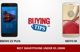 Best Mobile Phones under 20000 Rs: January 2017