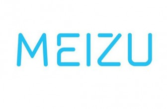 Meizu Mobile Price List India